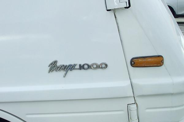 White Mazda Bongo Van 1000