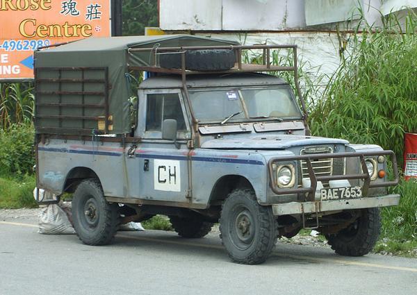 Land Rover Series III Cameron Highlands Malaysia